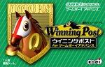ウイニングポスト for ゲームボーイアドバンス